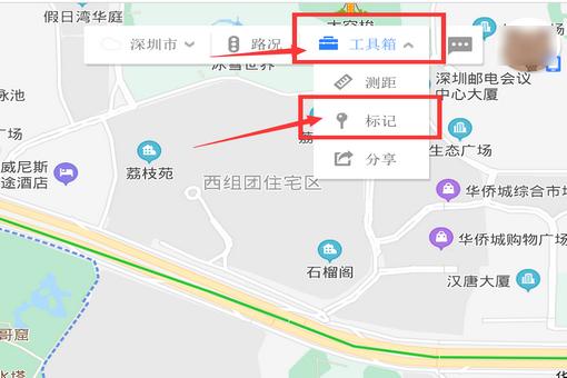 房屋地图把旅游景点都标上,以便v房屋一般软件设计图有几个图片