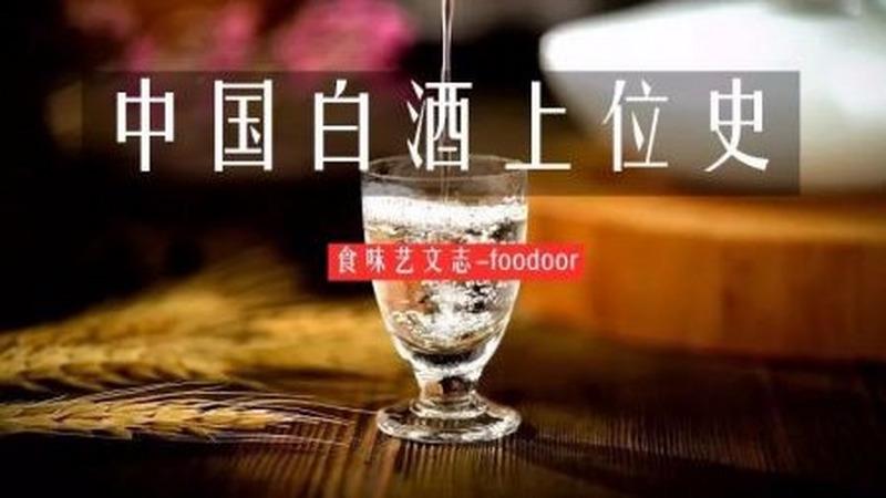 灵魂拷问:外国人为什么不爱喝中国白酒的头图