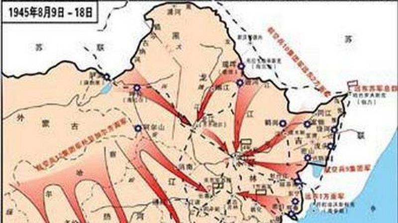 苏联进攻关东军,为什么不理会日本投降诏书?的头图