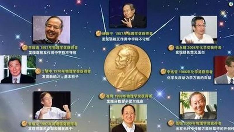 为啥著名美籍华裔科学家多是中国移民,而非美国土长?(上)的头图