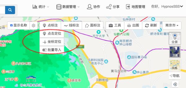 目标地图把旅游景点都标上,以便v目标软件设计方项目管理的图片