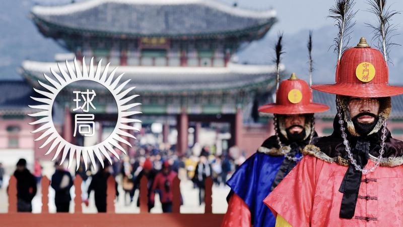 为什么韩国正在捡起汉字?