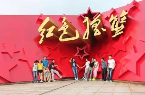 中国著名的红色景点有哪些_井冈山旅游