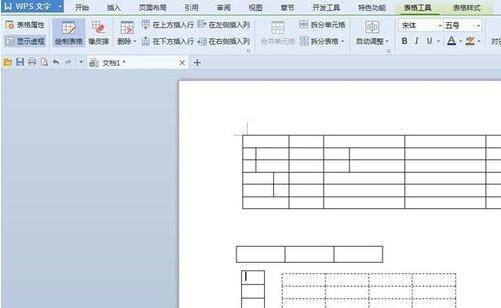 用WPS表格a表格排版表格素材毕业设计绘制环艺图片