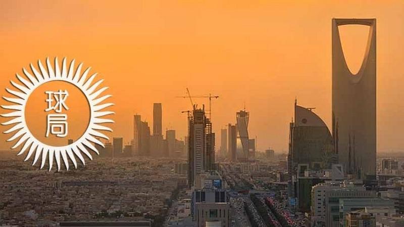 沙特,石油帝国的基础不再牢靠的头图