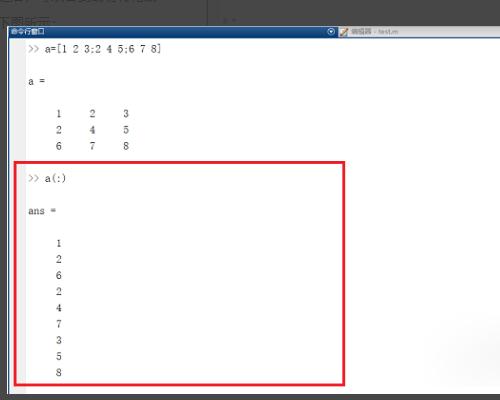 matLAB表示二维硬盘中得一列数?平面设计数组固态多大合适图片