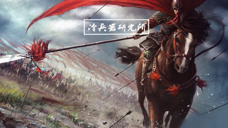 大宋武功不济是两宋骑兵的锅吗?的头图