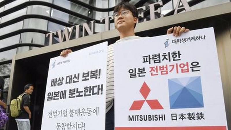 韩国反日运动是什么时候开始的?