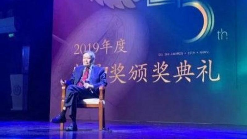 """杨振宁获2019年""""求是终身成就奖"""",可你真的了解他的伟大吗?的头图"""