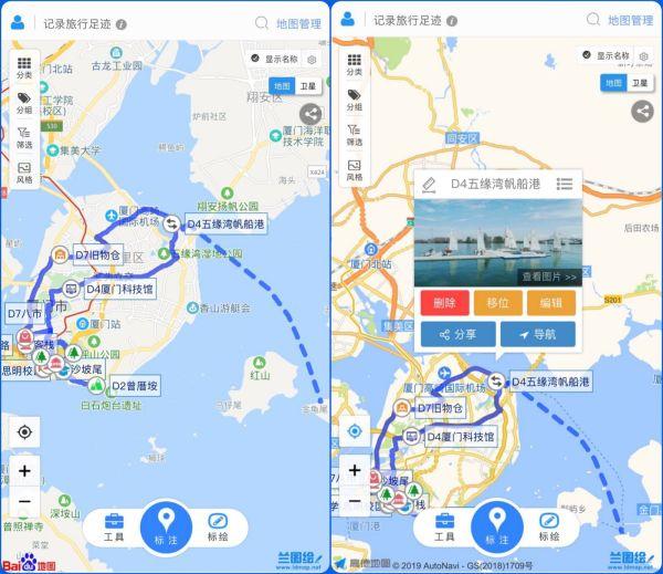 地图软件把旅游景点都标上,以便v地图t型宅基地平房设计图图片