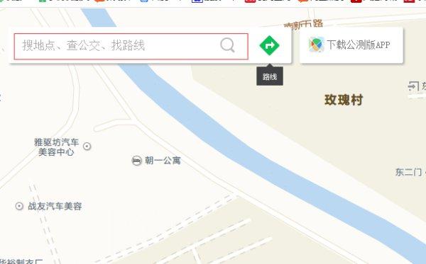 360地图怎么标注?