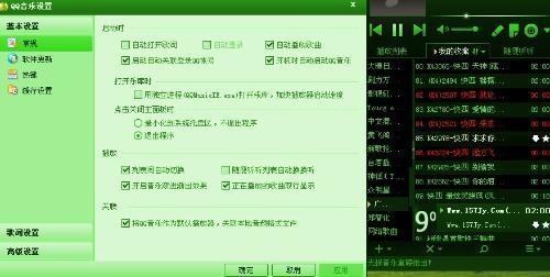 qq音乐vip等级升级规则怎么看,QQ音乐绿钻等级有什么用?(全)