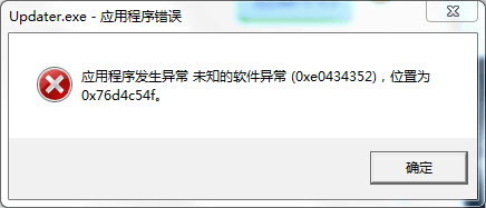 下载我的世界是出现缺少api-ms-win-core-libraryloade