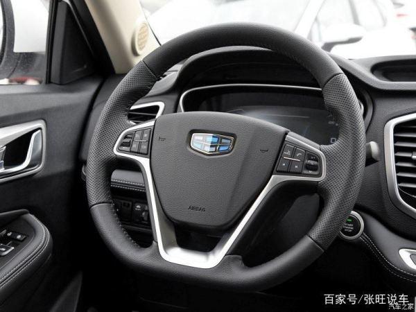 远景SUV有哪些优缺点?