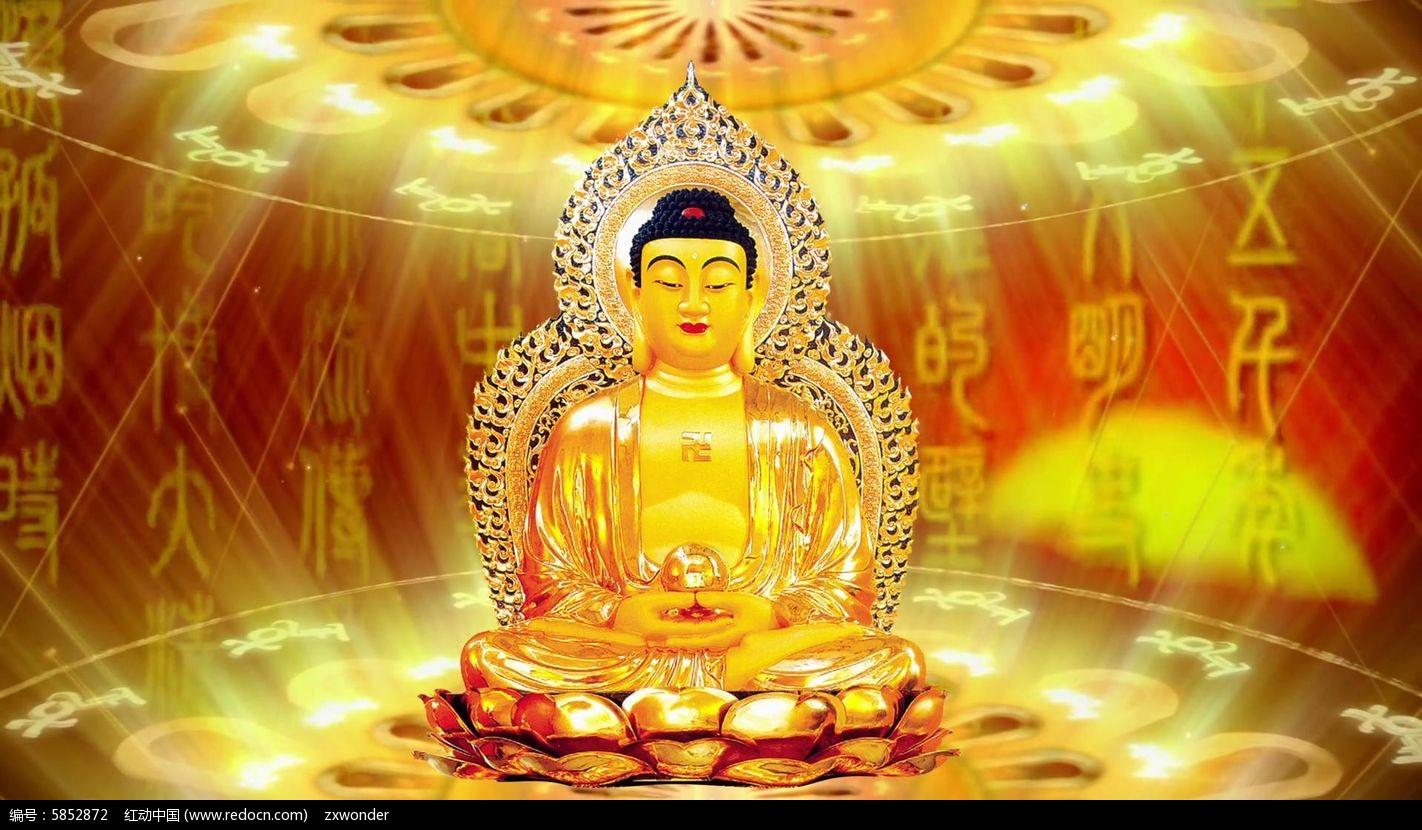 """大乘佛教和小乘佛教中的""""乘""""到底读什么?"""