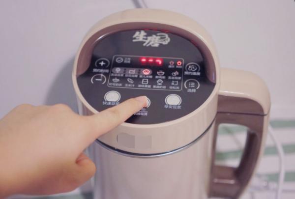 美的豆浆机怎么使用图片