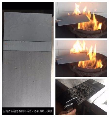 防火涂料为什么可以防火