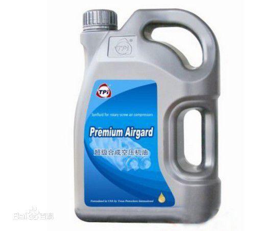空压机油和汽车机油有什么不一样?