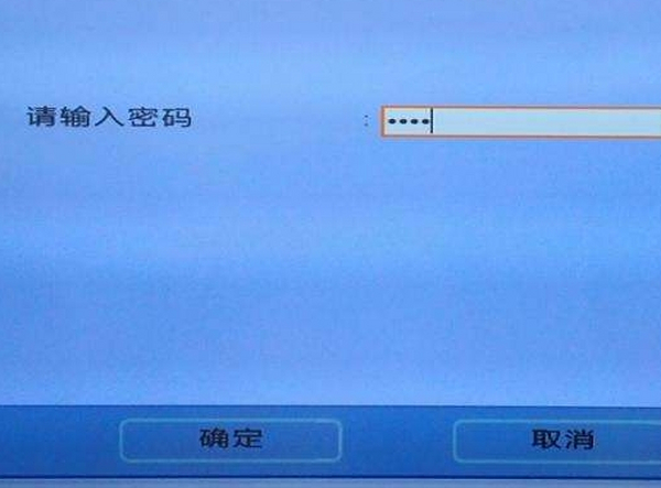dvb服务器:中国移动机顶盒的登陆密码是多少