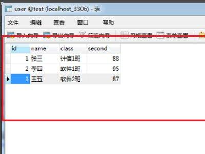 sql如何筛选出重复数据