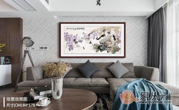 家里客厅字画怎么选?