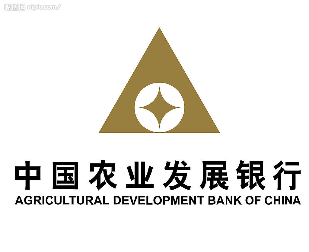 农发行开展业务大营销,农业发展银行和银监局怎么选?