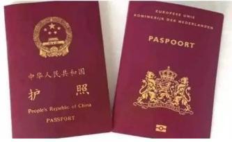 日本人来中国,15日之内是免办签证的,那如果想在中国呆超过15日,要如何办理?