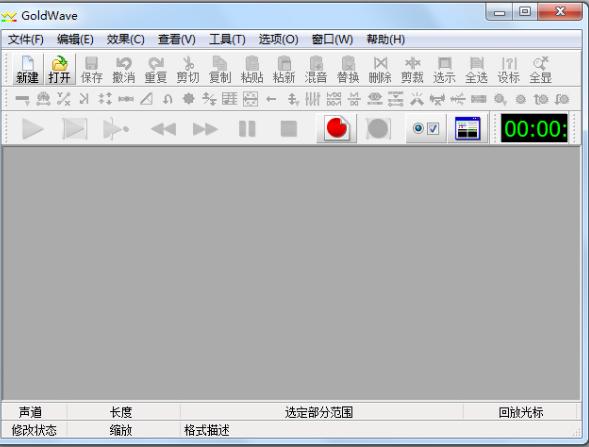 专业音乐剪辑软件