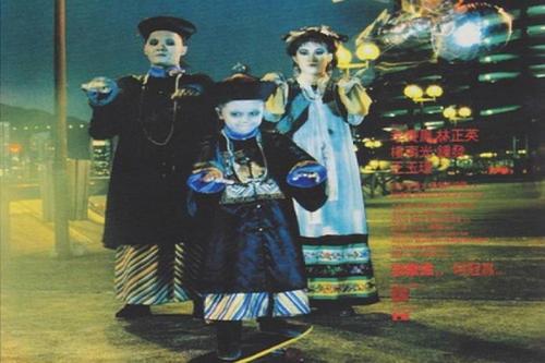 「历史上有僵尸」中国历史上或现实世界上真有僵尸吗?