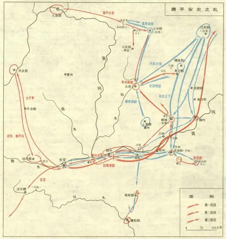 日本天皇曾计划出兵帮唐朝平定安史之乱,但为何最后计划终止了