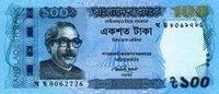 孟加拉国货币汇率;请问在孟加拉国,100元人民币可以当多少元人民币用?