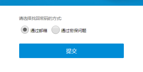 买了个vivox7忘记帐号登录密码了怎么解决,硬格机也不行