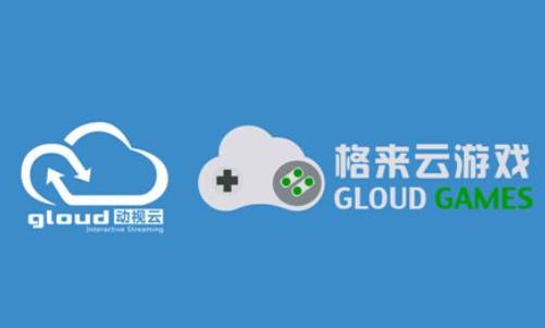 云游戏平台哪个好?求推荐。