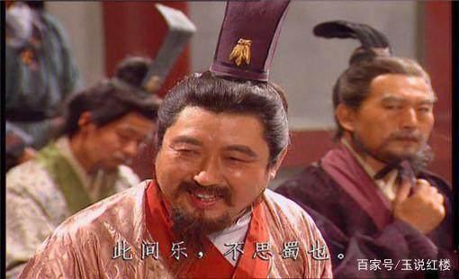 诸葛亮为何感动不了刘禅,反而遭到刘禅30年的报复?