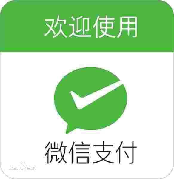 微信支付提示绑定银行卡暂不可用是什么意思