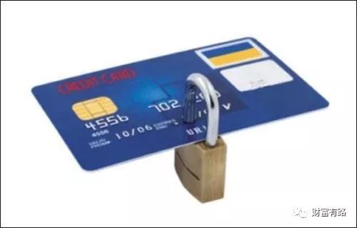 信用卡被封了如何解决?
