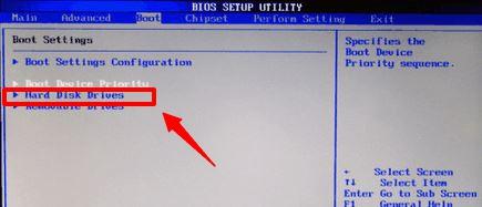 固态硬盘不能引导系统应该怎么处理