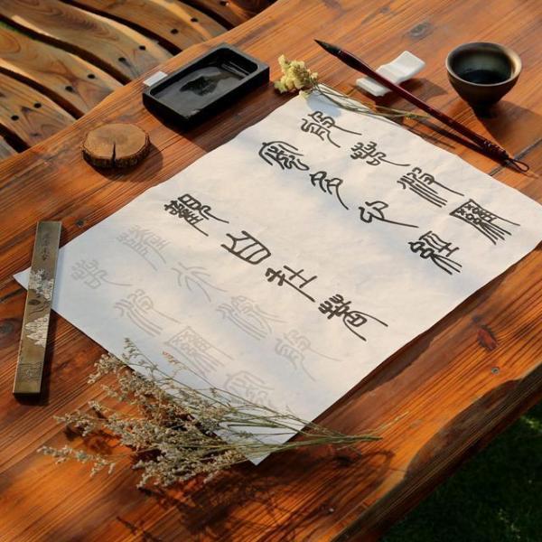 你的毛笔字线条为何软弱无力?