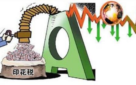 股票交易印花税一般是多少钱(股票交易印花税是怎么算的)