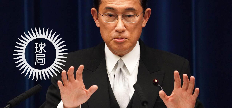 日本权力暗战,这里面水很深