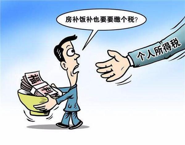 已申報個稅減免為何還要扣稅,怎么知道個稅申報專項扣除是否生效