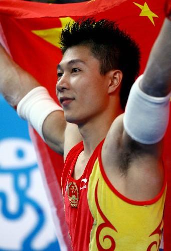 著名体操运动员李小鹏在08年奥运会上获得哪个项目的个人冠军?