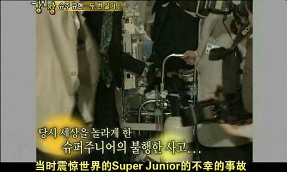 为什么说曺圭贤是从死神手里抢救回来的弟弟