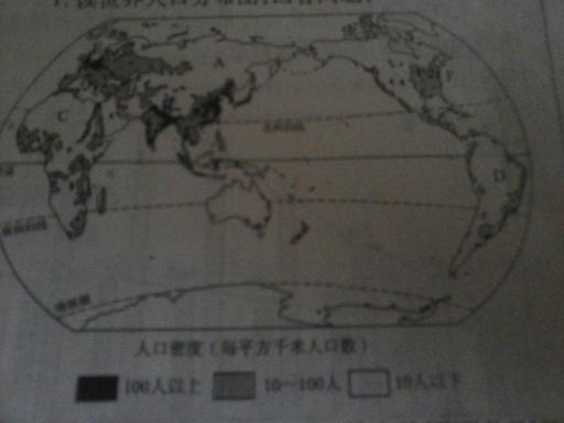 世界上四大人口稀疏地区_人口稀疏图片