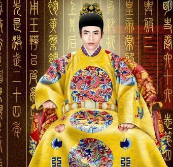 「我国古代有几个皇帝」中国古代总共有多少个皇帝