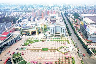 榆次市经济总量_经济发展图片