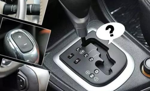 手自一体的车换挡有什么禁忌?