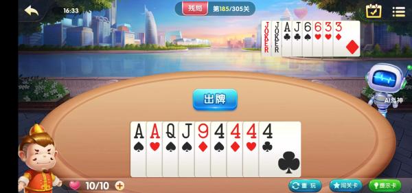 4399棋牌游戏在线 185游戏 185手游平台