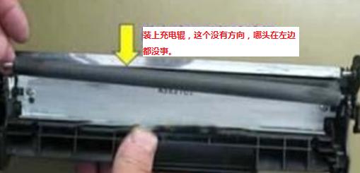 如何给打印机硒鼓换墨粉加碳粉(惠普HP、佳能、兄弟打印机图解)(图13)