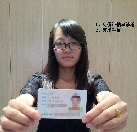 手机卡实名登身份证为什么要拍照和手持照?